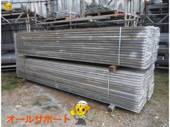 鋼製足場板4M