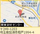 関東資材センター