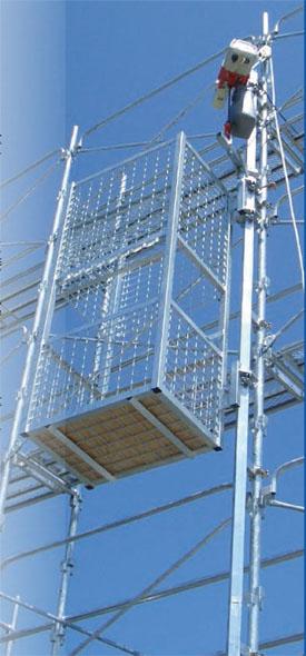 ランディングボックスの設置イメージ画像