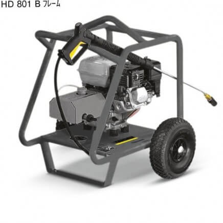 高圧洗浄機(エンジンタイプ)商品スライド4枚目