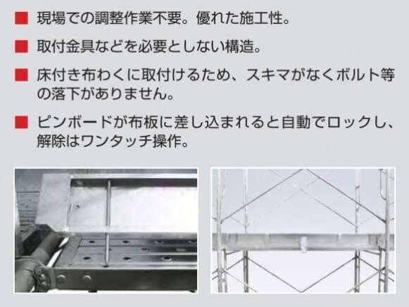 ピンボード商品スライド画像3枚目