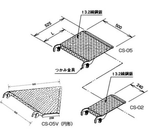 枠組布板商品説明画像4枚目