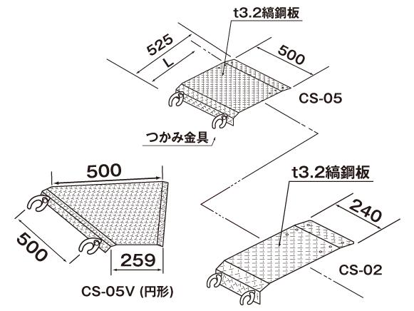 枠組布板商品説明画像5枚目