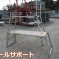 【中古品】立馬ペガサス商品スライド1枚目