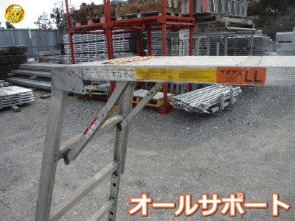 【中古品】立馬ペガサス商品スライド3枚目