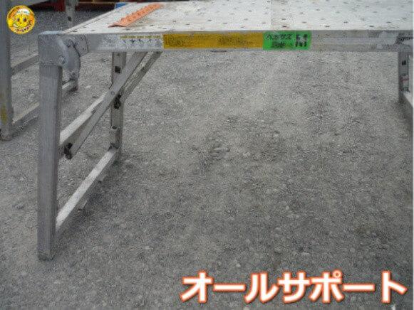 【中古品】立馬ペガサス商品スライド5枚目
