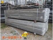 【中古品】鋼製足場板4M商品スライド画像1枚目