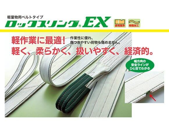 ロックスリングEX商品スライド画像2枚目