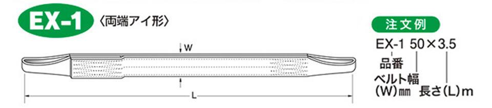 ロックスリング商品規格画像