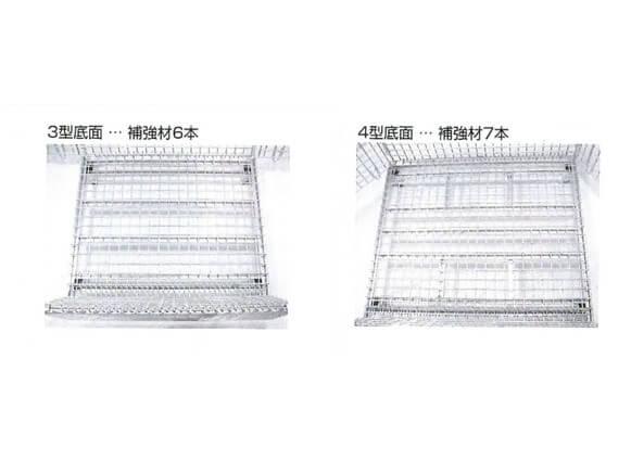 メッシュパレット商品画像スライド3枚目