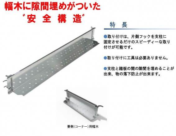 セーフアングルⅡ商品スライド画像2枚目