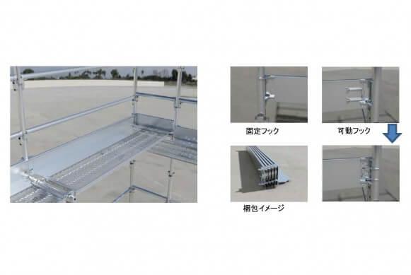 セーフアングルⅡ商品スライド画像3枚目