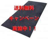 w-board-img01