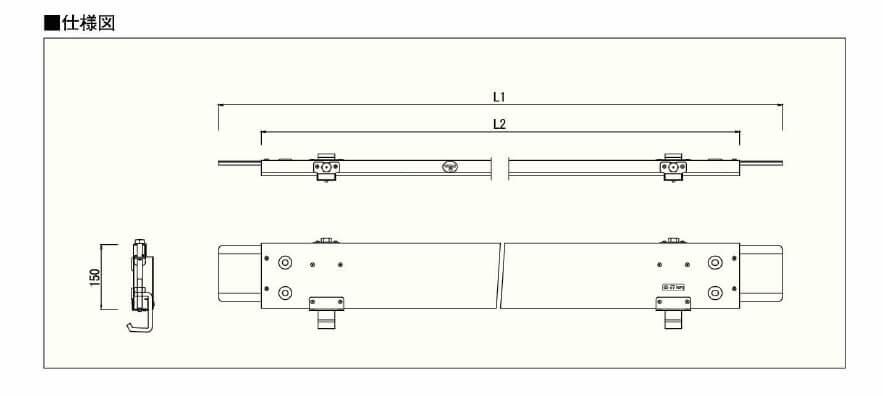 Z幅木商品規格画像