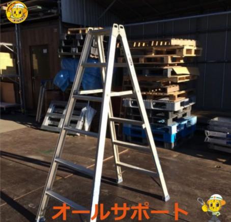 【中古品】アルミ製専用脚立商品スライド画像1枚目