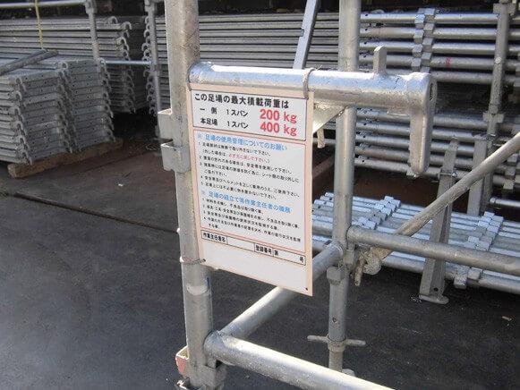 安全看板商品スライド画像5枚目