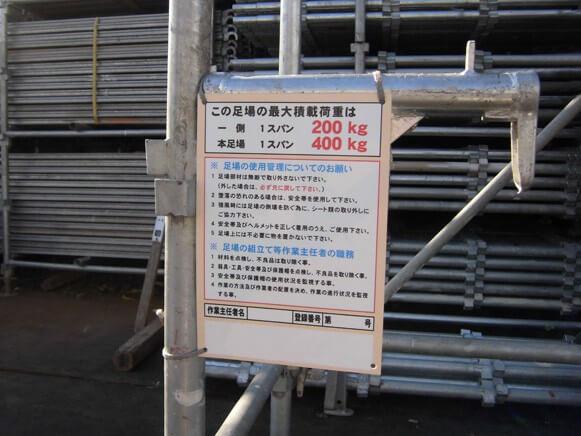 安全看板商品スライド画像6枚目