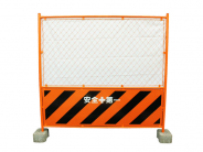 新品 保安用品 ガードフェンス商品スライド画像1枚目