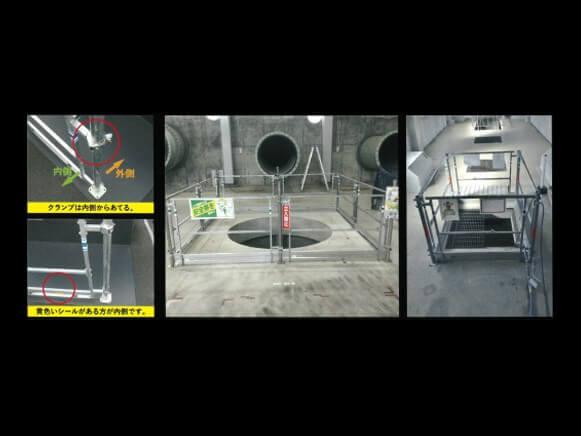 [新品]プラワンガード(ロック機能付)[商品追加]商品スライド画像3枚目