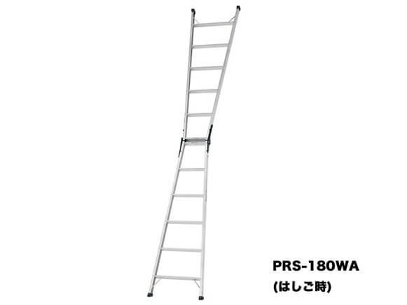 【新品】はしご兼用脚立商品スライド画像2枚目