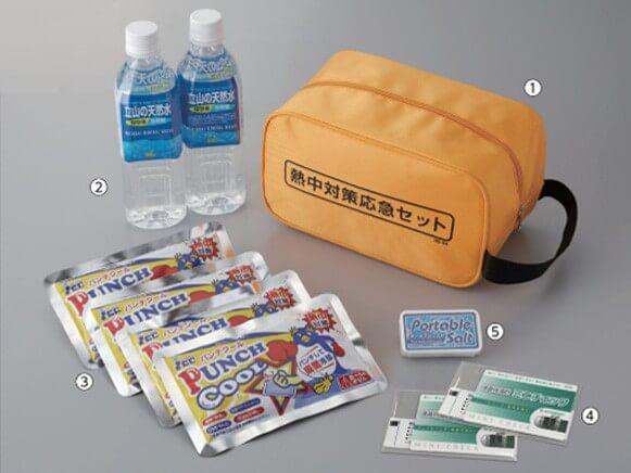 熱中症対策応急キット商品スライド画像1枚目