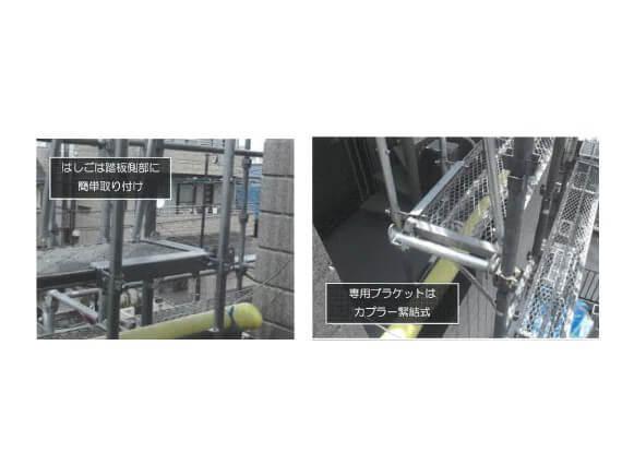 ベランダステップ商品スライド画像4枚目