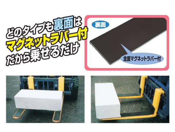 フォーク保護カバー商品スライド画像4枚目